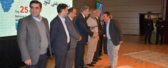 تجلیل از «مهراصل» به عنوان واحد نمونه ملی صادراتی در بیست و پنجمین همایش ملی توسعه صادرات غیر نفتی کشور